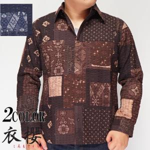 衣櫻 ころもざくら レギュラーシャツ 和柄 長袖シャツ 日本製 鬼リップル素材 メンズ NEW BORO OHSHIMA SA-1355|mayakasai
