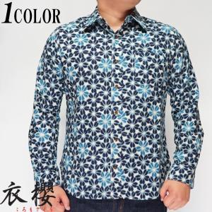衣櫻 ころもざくら 和柄 長袖シャツ 日本製 レギュラーシャツ モーリークロス素材 メンズ 藍染絞り調 桜 SA-1358|mayakasai