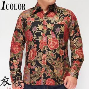 衣櫻 ころもざくら 和柄 長袖シャツ 日本製 レギュラーシャツ シーチング素材 メンズ 金紛牡丹 SA-1360|mayakasai