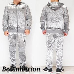 Be Ambition ビーアンビション スカル ロゴ エンボス ベロア ジャージ 上下セットアップ メンズ L29202|mayakasai