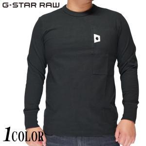 ジースター ロウ G-STAR RAW ロング Tシャツ ロンT 長袖 メンズ D18898-C444|mayakasai