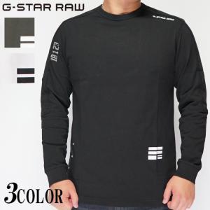 ジースター ロウ G-STAR RAW ロング Tシャツ ロンT 長袖 メンズ D18205-C336|mayakasai