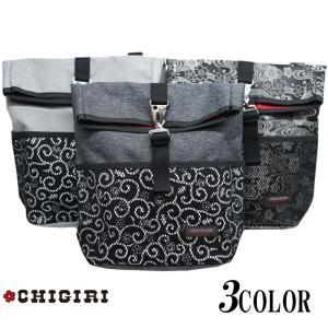 CHIGIRI ちぎり 和柄 ショルダー バッグ 日本製 BAG 鞄 金襴 唐草 CHL43-1081 mayakasai