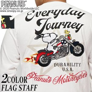 FLAGSTAFF スヌーピー ロングTシャツ コラボ ロンT 長袖 刺繍 バイク フラッグスタッフ 403950|mayakasai