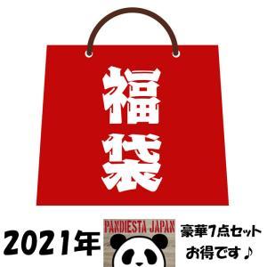 【予約販売】 2021年 福袋 パンディエスタ 7点[トートバッグ込み] セット 和柄 パンダ p2021|mayakasai