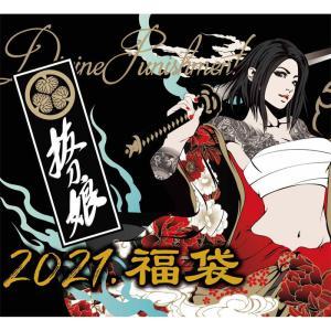 2021年 和柄 福袋 【予約販売】 抜刀娘 5点セット メンズ b2021|mayakasai