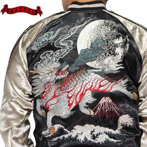 さとり satori 和柄 スカジャン メンズ リバーシブル 月 麒麟 総刺繍 GSJR-030|mayakasai