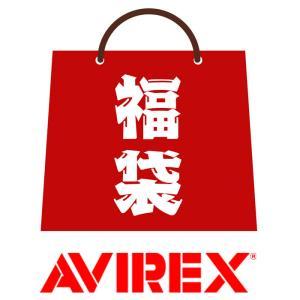【予約販売】AVIREX アヴィレックス  5点セット 福袋 2021年 a2021|mayakasai