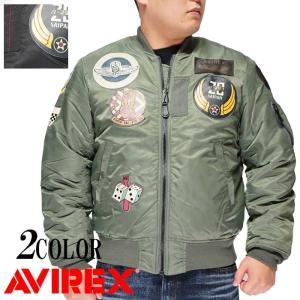 AVIREX アヴィレックス アビレックス ジャケット アウター メンズトップガン TOP GUN MA-1 6102172|mayakasai