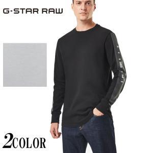 ジースター ロウ G-STAR RAW ロング Tシャツ ロンT メンズ Gs Raw Sleeve Logo T-Shirt D18264-C336|mayakasai