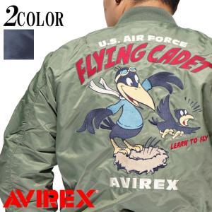 AVIREX アヴィレックス アビレックス ジャケット アウター メンズ ライト MA-1 フライングカデット LIGHT MA-1  FLYING CADET 6112104|mayakasai