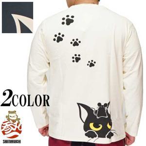 LIN 和柄 ロング Tシャツ 長袖 メンズ ロンT 黒猫のLamyとネズミのEarl ラミ&アール 参丸一 サンマルイチ ALLT-75005|mayakasai