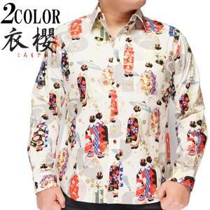 衣櫻 ころもざくら 和柄 長袖シャツ 日本製 メンズ 金粉舞妓 シーチング素材 レギュラー シャツ MADE IN JAPAN SA-1374|mayakasai