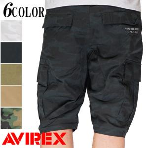 AVIREX アビレックス アヴィレックス カーゴ ショートパンツ コットンリップストップ ファティーグショーツ 6186077|mayakasai