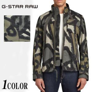 ジースター ロウ G-STAR RAW ジャケット メンズ Utility HB Tape Jacket D18980-C313|mayakasai