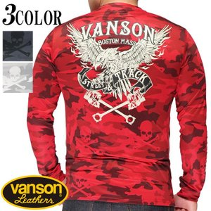 VANSON バンソン ドライ ロング Tシャツ メンズ イーグル NVLT-2107|mayakasai