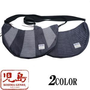 児島ジーンズ KOJIMA GENES コンボ ショルダー バッグ BAG 鞄 日本製 メンズ RNB-9002 mayakasai