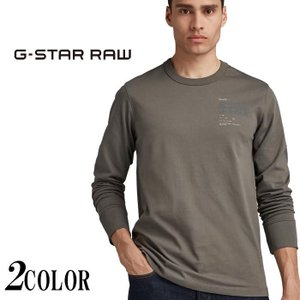 ジースター ロウ G-STAR RAW Tシャツ 半袖 メンズ BIG BACK GRAPHIC T-Shirt D19960-C784|mayakasai