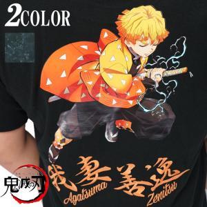 鬼滅の刃 我妻 善逸 刺繍 プリント Tシャツ 半袖 メンズ ONI-2102|mayakasai