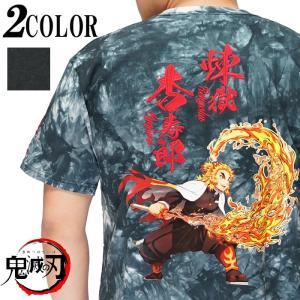 鬼滅の刃 煉獄 杏寿郎 刺繍 プリント Tシャツ 半袖 メンズ ONI-2103|mayakasai