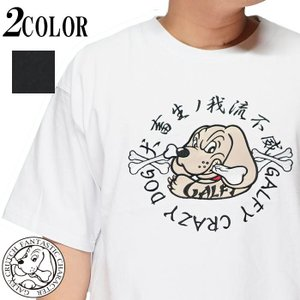 GALFY ガルフィー Tシャツ 半袖 メンズ レディース ドッグ 112004|mayakasai