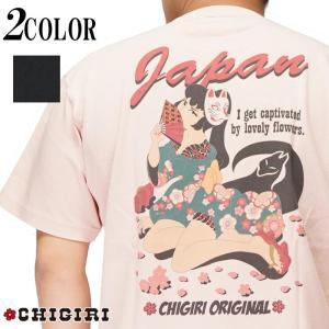 CHIGIRI ちぎり 和柄 Tシャツ 半袖 メンズ インクジェット レトロ狐ガール CHS46-591|mayakasai