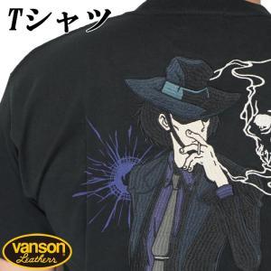 VANSON バンソン ルパン三世 コラボ Tシャツ 半袖 メンズ 次元大介 LPN-2103|mayakasai