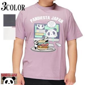 パンディエスタ PANDIESTA Tシャツ 半袖 パンダ 刺繍 メンズ ハンバーガー 和柄 551355|mayakasai