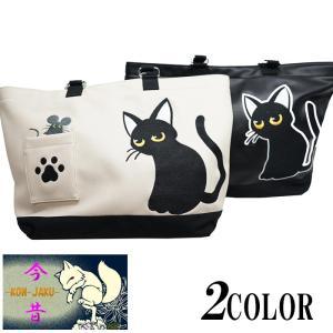 LIN 和柄 トートバッグ BAG 鞄 黒猫のLamyとネズミのEarl ラミ&アール 参丸一 AL-7581|mayakasai
