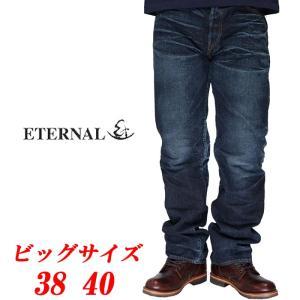 ETERNAL エターナル ビッグサイズ 38 40 ストレートジーンズ 赤耳セルビッチ レギュラー デニム ハンドウォッシュ加工 児島 日本製 811HW|mayakasai
