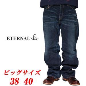 ETERNAL エターナル ビッグサイズ 38 40 ストレートジーンズ 赤耳セルビッチ ルーズ デニム ハンドウォッシュ加工 児島 日本製 884HW|mayakasai