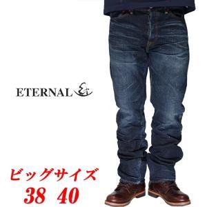 ETERNAL エターナル ビッグサイズ 38 40 タイトストレートジーンズ 赤耳セルビッチ スリムフィット デニム ハンドウォッシュ加工 児島 日本製 883HW|mayakasai