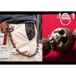 達磨[だるま]念珠ロープ/髑髏/和柄ウォレットロープ/日本製/数珠/DAJ0001-04/送料無料|mayakasai