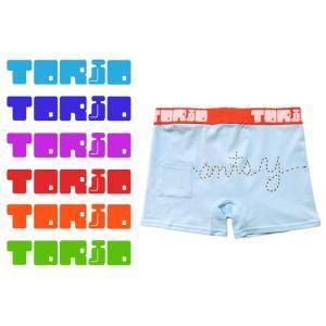 TORIO[トリオ] ありんこ/ボクサーパンツ/アンダーウェア/下着/110670|mayakasai