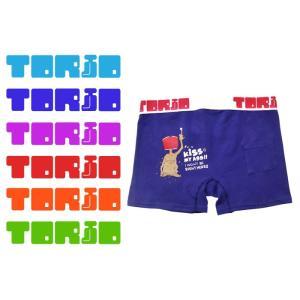 TORIO[トリオ] E.D/ボクサーパンツ/アンダーウェア/下着/110690|mayakasai