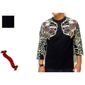 satori[さとり] 和柄7分袖Tシャツ 菊波鯉柄 紋々/GPT-450/送料無料|mayakasai