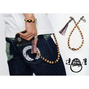 達磨[だるま] 桜 念珠ロープ 和柄ウォレットロープ/日本製/数珠/DAJ0001-15|mayakasai