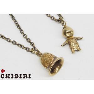CHIGIRI[ちぎり] 真鍮ネックレス/初代契・梵字ベル/和柄/CC48-69/送料無料【CHIGIRI ちぎり 和柄】|mayakasai
