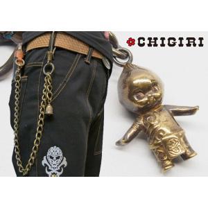 CHIGIRI[ちぎり] 真鍮ウォレットチェーン/初代契・梵字ベル/和柄/CC48-148/送料無料【CHIGIRI ちぎり 和柄】|mayakasai