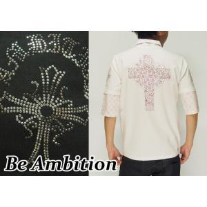 【カジュアル期間限定セール】定価9790円を50%OFFセール[SALE] Be Ambition[ビーアンビション] ドクロクロス ラインストーン ZIP|mayakasai