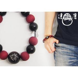 達磨[だるま] 赤龍 腕輪念珠 和柄ブレスレット/日本製/数珠/DAJ0003-31|mayakasai