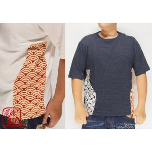 泥棒日記 青海波 配色ポケット 和柄5分袖Tシャツ/D14499/送料無料|mayakasai
