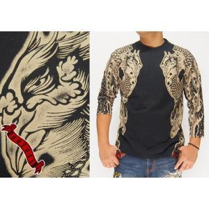 satori[さとり] 鳳凰柄 和柄7分袖Tシャツ/GPT-001/送料無料|mayakasai