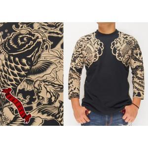 satori[さとり] 鯉柄 和柄7分袖Tシャツ/GPT-002/送料無料|mayakasai