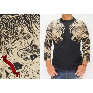 satori[さとり] 虎柄 和柄7分袖Tシャツ/GPT-003/送料無料|mayakasai