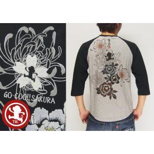 悟空本舗[ゴクー]GO-COO 花づくし 和柄7分袖 和柄Tシャツ/日本製/長袖/ロンT/GSLT-8218/送料無料|mayakasai