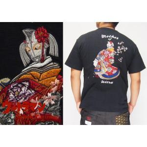 ウルトラマン コラボ ウルトラの母 着物 Tシャツ/TEN STRIKE[テンストライク]/半袖/ULST-006/送料無料|mayakasai