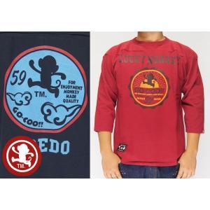 悟空本舗[ゴクー]GO-COO フットボール 和柄ロングTシャツ/七分丈/日本製/ロンT/GLT-8240/送料無料|mayakasai