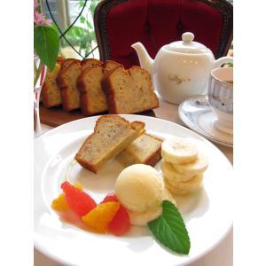 【バナナケーキ(ハーフサイズ)】要冷蔵、バナナたっぷり、ミネラル豊富なきび砂糖を使用、人気の定番ケーキ|mayfair-net