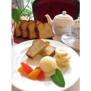 【バナナケーキ1本】要冷蔵、バナナときび砂糖の自然な甘さのパウンドケーキ|mayfair-net
